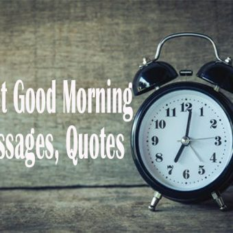 70+ Sweet Good Morning Messages, Quotes With Beautiful Images