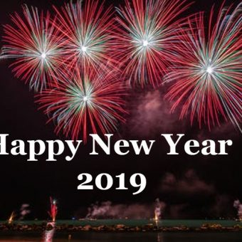 Happy New Year 2019: Images, Wishes, Messages, Quotes, Sms & Greetings
